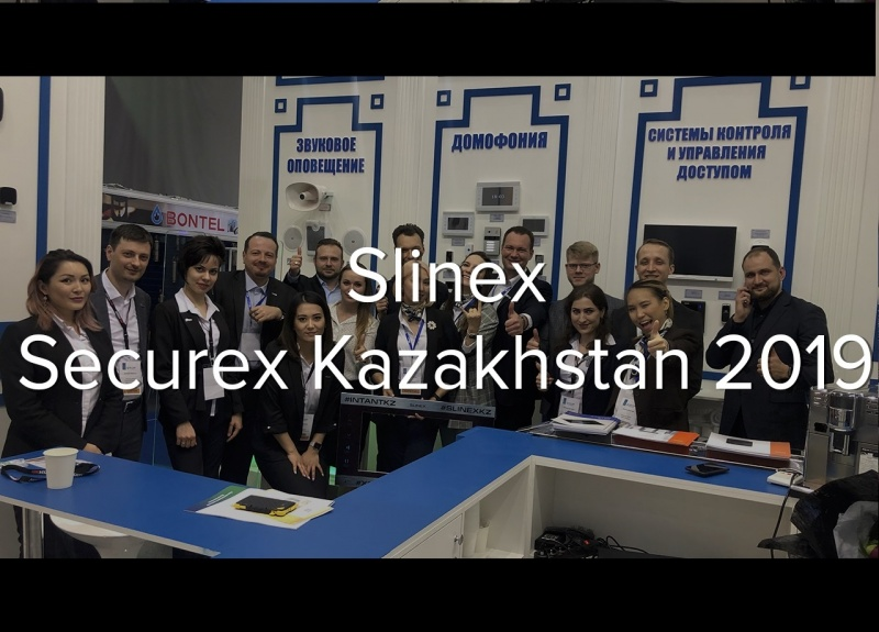 Slinex на виставці Securex Kazakhstan 2019
