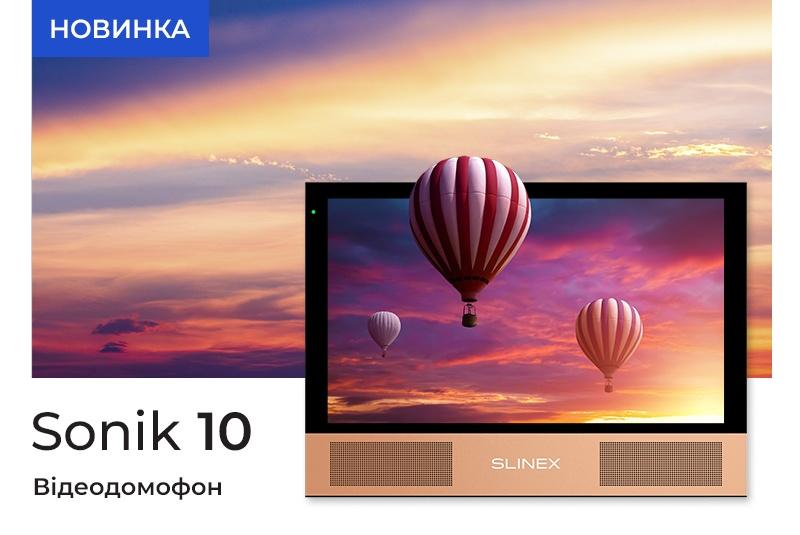 Sonik 10 – по-справжньому велика новинка!
