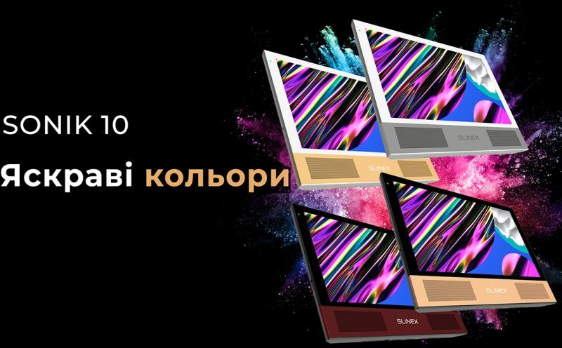 Яскраві кольори Sonik 10: надайте пристрою колір свого настрою!