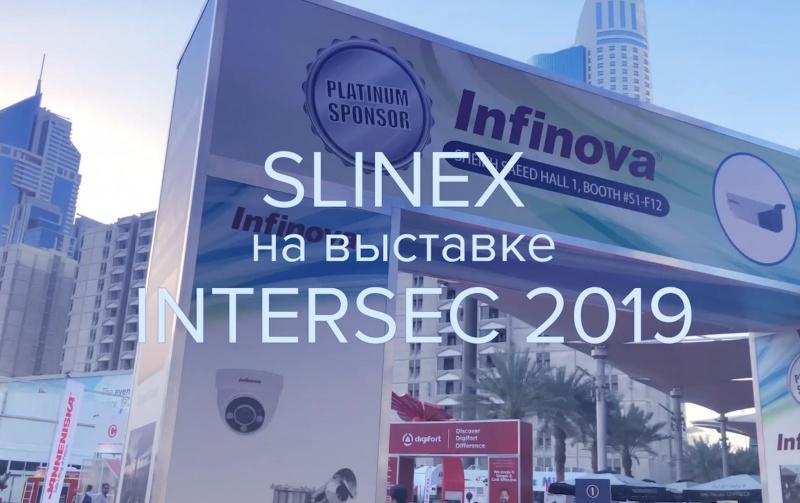 Slinex на виставці Intersec 2019 - підкорення Близького Сходу!